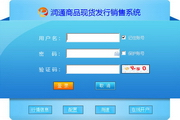 润通邮币卡交易客户端 5.1.2.0官方版