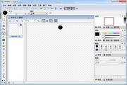 IcoFX图标编辑工具 V2.13中文版