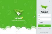 无线管理手机 AirDroid