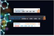 搜狗输入法 for mac