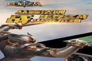 巨龙之战(手游电脑版) 0.2.37