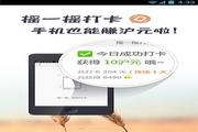 沪江英语电脑版...