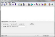 BatchPPT 3.5官方版