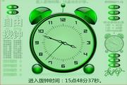 钟表助教 1.69