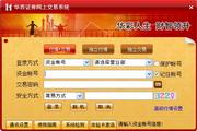 华彩人生一点通 v7.18官方版