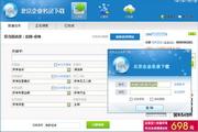 北京企业名录下...