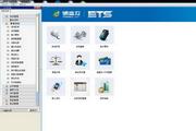 佛盛龙体育馆管理软件 6.0
