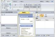 快手(AAuto Quicker) v10.122官方免费版