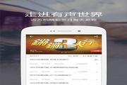 凤凰FM电脑版 6.4.11