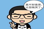 MYOTee脸萌电脑...