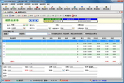 大管家仓库管理软件 V13.5官方版