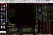 龙戈车贷业务管理系统