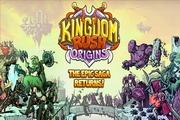 王国保卫战起源...
