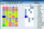 JPK精良智能排课软件绿色版 Jpk16.8.17