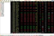 山西证券汇通启富 v6.21官方版
