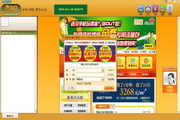淮安掼蛋网 4.0官方版