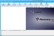 达思SQL数据库恢复软件 V1.2官方版