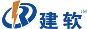 电力工程施工项目管理系统 业主版 5.1.0.0