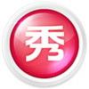 美图秀秀 v5.2.0.0 正式版