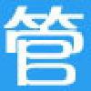 大管家库存管理软件 V5.8官方版