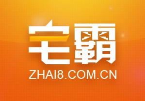 宅霸联机平台 3.1.9 官方版