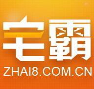 宅霸联机平台 3.2.1 官方版