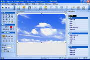 Belltech CaptureXT Screen Capture