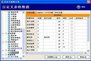 易格售后服务管理软件系统