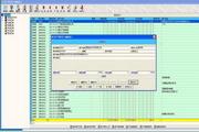 好用进销存管理系统 网络版 5.56