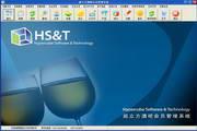 超立方酒吧会员管理软件 5.1