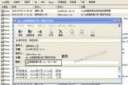 eMonitor网络监控软件