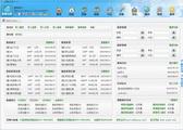 免费房产中介管理软件易房大师 3.2