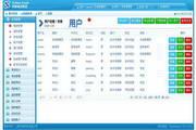 天柏在线考试系统(通用版) 10.1