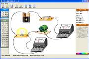 中学电路虚拟实验室 4.1..
