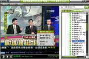 咸菜馆超级网络电视 4.11.2