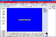杰软CT影像系统工作站 13.0