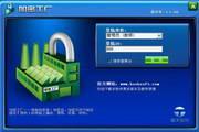加密工厂加密软件 3.8.398..