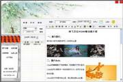 鸿飞日记本 2012.0225