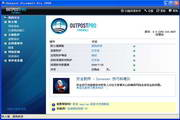 Agnitum Outpost Firewall Pro (32-bit)