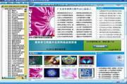 数理化语地史学习资源中心 6.3.1