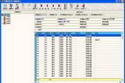 运输及工程车辆管理软件