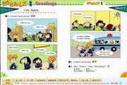 外研版2012新版小学英语三年级上点读软件