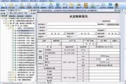 恒智天成广东省市政基础设施工程质量技术资料管理系统 201