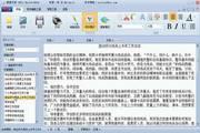 写作鸿运国际娱乐