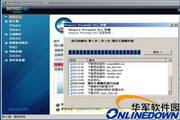 Agnitum Outpost Firewall Pro