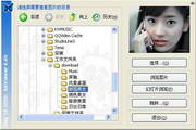 bkViewer 4.9i