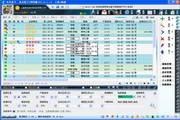 曳光蓝弓商用房产中介软件 4.2.8