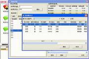 企业通沐足管理软件 10.7