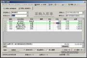 天天商业信息管理系统 3.0.0