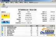CrystalDiskInfo Portable 6.8.1
